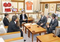 J1浦和・J2大宮、リーグ再開控え感染防止策 埼玉知事に報告