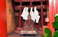 山梨の疱瘡神社、新型コロナで脚光 秘宝の「婆さん」ご開帳