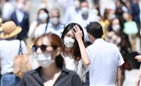 東京都内で熱中症疑い11人搬送