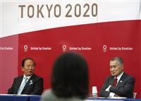 東京五輪組織委、大会準備のロードマップ公表