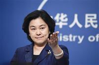 中国「深刻な懸念」 安倍首相の香港情勢G7声明方針に