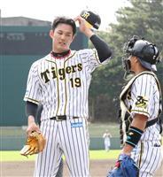 【野球がぜんぶ教えてくれた 田尾安志】教えるのは技術だけではない