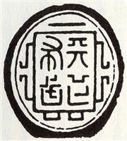 【本郷和人の日本史ナナメ読み】東大の日本史教育(下)信長の「天下」は都周辺だけか