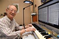 作曲・編曲家の服部克久さん死去 83歳 「ミュージックフェア」「新世界紀行」