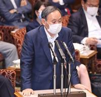 香港情勢 中国から外交ルートで申し入れ 日本は改めて「深い憂慮」表明