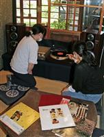 レコードの音色楽しんで 「愛好家らのサロンになれば」 兵庫・新温泉町の以命亭