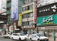 ススキノの交番、歴史に幕 札幌、老朽化で建て替えへ