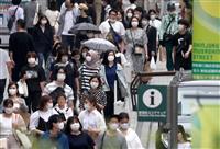 東京の人口、1400万人超え コロナ影響小さく一極集中