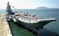 中国、南シナ海で大規模演習へ 2空母参加の可能性