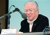 拉致解決 横田滋さんの遺志継ぐ 北向けラジオ、ネットに活路