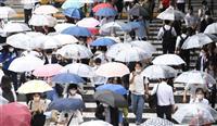 梅雨入り近畿、各地で傘の花 前線活発化、災害警戒呼び掛け