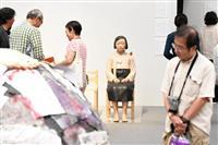 愛知県、トリエンナーレ名称変更も イメージ刷新狙い