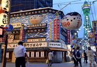 【動画】大阪の老舗ふぐ店「づぼらや」が閉店へ ミナミの名所消える