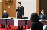 コロナ病態iPSで研究 大阪府や京大、協定締結