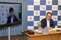 東京・埼玉、都県庁を相互利用へ 大規模災害に備え