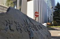 札幌のガソリンスタンドで爆発、出火 車が給油機に衝突