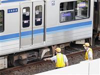 停車直前、右に20センチ脱線 京成青砥駅事故