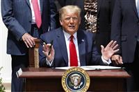 米、国際刑事裁に制裁 アフガン戦捜査で大統領令