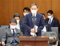 菅氏、拉致特別委で「痛恨の極み」 横田滋さんら被害者家族の死去に