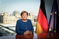 欧州の経済対策 ドイツ消費税引き下げ 環境・デジタル化重視