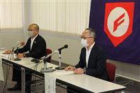 福井県高野連も独自大会開催。7月18日開幕