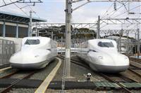 次世代エース間もなく登場 東海道新幹線N700S 乗り心地向上、安全策強化