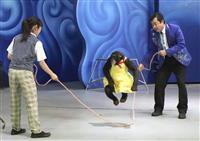 「志村ーっ 跳べたよー」 チンパンジー・プリンちゃん、「天才!志村どうぶつ園」共演予定…