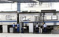 京成電鉄が運転再開