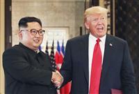 米政権は待ちの構え 北は「二重苦」…米朝首脳初会談から2年