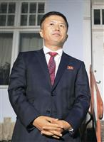 北朝鮮「非核化はたわごと」 韓国の「無能さ」に責任