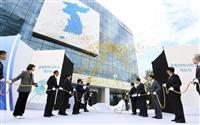 金与正氏、韓国に軍事的措置を警告 「共同事務所が崩れる光景を」