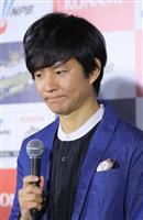 【花田紀凱の週刊誌ウオッチング】〈775〉芸能界「グルメ王」への引退勧告