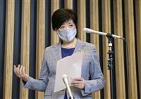 東京の感染者「今までと性質違う」と小池知事 夜の街の集団検査で18人判明