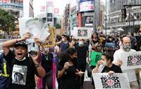 東京で差別抗議デモ千人超 「対岸の火事ではない」