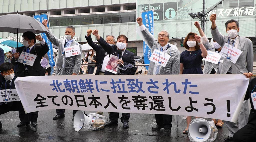 拉致被害者家族「政府は実行あるのみ」 横田滋さん死去受け署名活動 - 産経ニュース