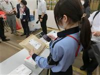 AIで配送ルート作成、2~3割の業務効率化へ 日本郵便