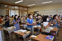 市立小中などで通常授業再開 さいたま