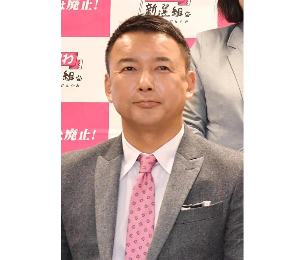 れいわ新選組の山本太郎代表が都知事選出馬を表明