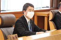 宮城県の村井知事、性犯罪者へのGPS装着義務化「ぜひ実現してほしい」