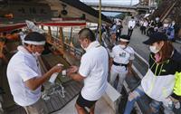 長良川鵜飼の観覧船始まる 岐阜、感染対策で定員半分
