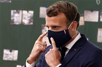 人種差別抗議デモ 仏大統領、像撤去を否定 「歴史の足跡消さない」