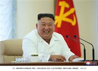 北朝鮮核、推計30~40個、国際平和研、世界は3%減