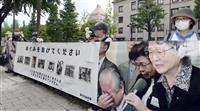 拉致被害者の帰国求め行進 横田滋さん死去で支援団体