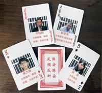 """香港で出回る""""指名手配者""""写真入りトランプ 国家安全法導入前に嫌がらせ"""