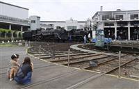 3カ月ぶりに京都鉄道博物館再開 体験型は中止