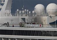 【動画】クルーズ船「飛鳥II」で火災、黒煙 横浜港停泊中