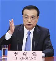 【一筆多論】中国がTPPに加わる日 渡辺浩生