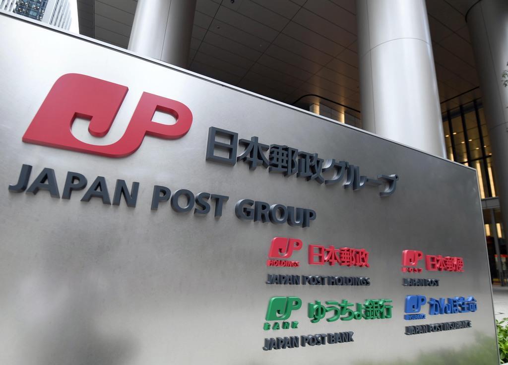 日本郵政の本社が入るビル=東京都千代田区