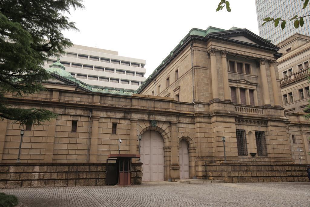 日本銀行本店=東京都中央区(早坂洋祐撮影)