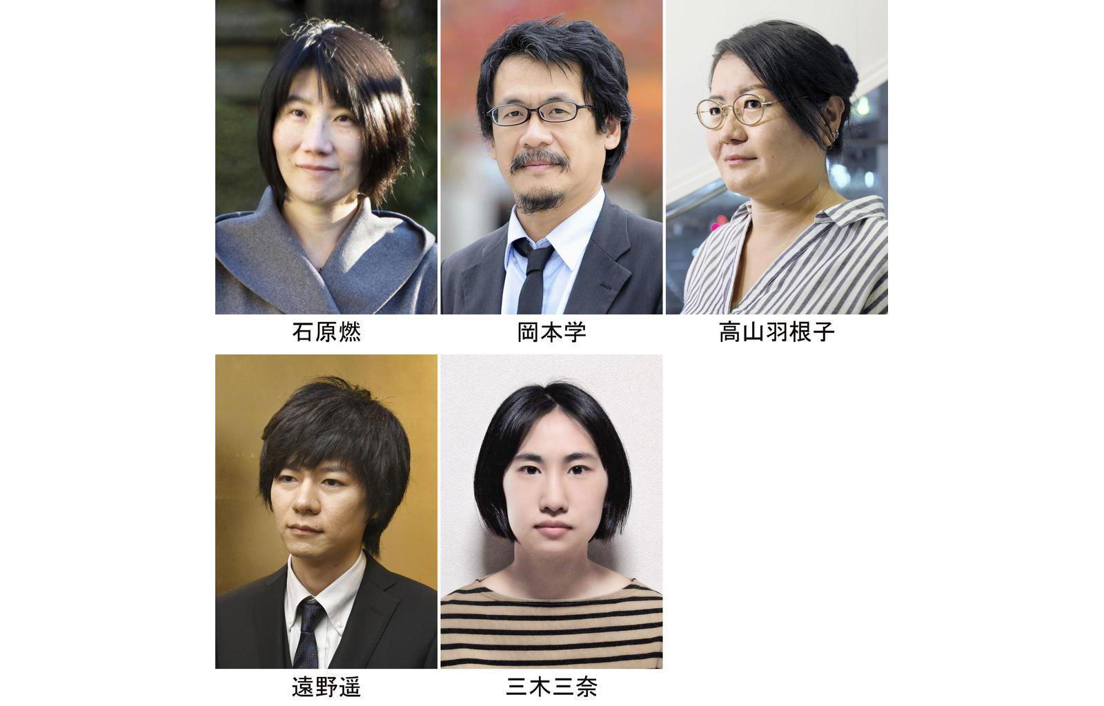 2020 芥川賞